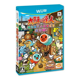 太鼓の達人 Wii U ば~じょん [メール便OK]【新品】【WiiU】【通】太鼓の達人 あつめて★ともだち大作戦! 通常版【RCP】[在庫品]