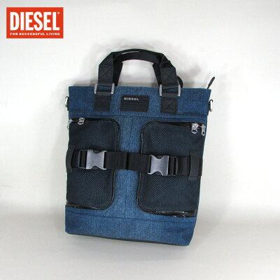 ディーゼル DIESEL バッグ メンズ トート トートバッグ 鞄 X04586 P1252 / H4933 / インディゴ