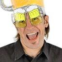 おもしろビアジョッキ ビアジョッキメガネ【おもしろメガネ おもしろサングラス パーティーグッズ 面白メガネ ビールかけ 祝勝会 お花見 余興 おもしろグッズ】定形外発送可 1p340円 マジックナイト EL320930