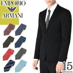 アルマーニ ベルト(メンズ) エンポリオアルマーニ ベルト メンズ 本革 ブランド カジュアル ビジネス 大きいサイズ バックル おしゃれ ブランド 黒 ブラック 父の日 プレゼント EMPORIO ARMANI Y4S197 YDD0G [S]