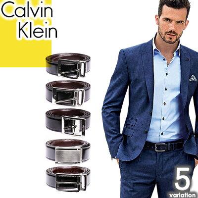 カルバンクライン ベルト メンズ リバーシブル 本革 ブランド ビジネス 黒 ブラック ブラウン 大きいサイズ バックル スーツ プレゼント ギフト 男性 父の日 Calvin Klein [S]