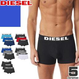 ディーゼル ディーゼル DIESEL ボクサーパンツ メンズ セット 3枚セット アンダーウェア 下着 ブランド ローライズ 大きいサイズ プレゼント ギフト 父の日プレゼント ST3V/JKKB E4125 E4101 [メール便発送]