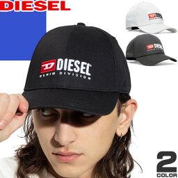 ディーゼル ディーゼル DIESEL キャップ ベースボールキャップ 帽子 メンズ 2020年秋冬新作 ロゴ刺繍 コットン ブランド 大きいサイズ 黒 白 ブラック ホワイト C-DIVISION A00405 0NAZM [S]