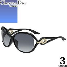 クリスチャンディオール ディオール Christian Dior サングラス Volute 2F レディース 紫外線対策 ブランド
