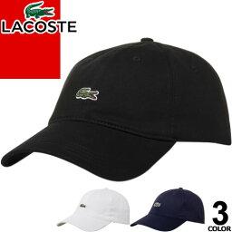 ラコステ 帽子 レディース ラコステ LACOSTE 帽子 キャップ メンズ レディース ロゴキャップ ベースボールキャップ コットン ホワイト 日本製 アウトドア おしゃれ ブランド 大きいサイズ L3502 [メール便発送]