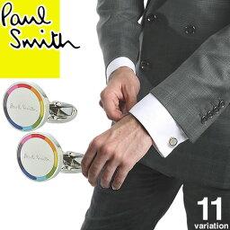 ポールスミス(カフス) ポールスミス Paul Smith カフス カフスボタン 2019年新作 メンズ ブランド マルチストライプ おしゃれ スーツ 結婚式 就職祝い 男性 プレゼント M1A CUF [S]
