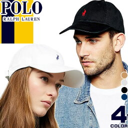 ラルフローレン ポロ ラルフローレン キャップ 帽子 メンズ レディース おしゃれ ブランド 大きいサイズ アメカジ 白 黒 ホワイト ブラック ベージュ ネイビー Polo Ralph Lauren [メール便発送]