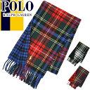 ラルフローレン マフラー(レディース) ポロ ラルフローレン Polo Ralph Lauren マフラー メンズ レディース ポニー リバーシブル ブランド ウール チェック かわいい Reversible Scottish Tartans Scarf PC0440 [ゆうパケ発送]