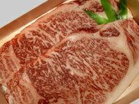 肉・セット [開店祝い・開業祝い]【村上牛 サーロインステーキ 150g×3枚セット】[A4-A5ランク]村上牛と言えばサーロイン!