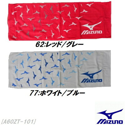 mizuno (ミズノ) スポーツ用品 アクセサリスポーツタオル (大) A60ZT-101 小物 40cm×110cm