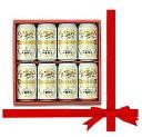 ビールギフトセット キリン一番搾り 缶ビールギフトセット【ギフト製品・Gift】通年お届け対応できます!●通常在庫2〜5セット!★不足分はお取り寄せ致します。