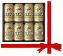 ビールギフトセット サッポロ エビス 缶ビール オリジナルギフトセット【ギフト製品・Gift】】【追加取り寄せ可能!】●通常在庫2〜5セット!★不足分はお取り寄せ致します。