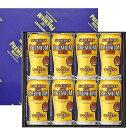 ビールギフトセット ザ プレミアムモルツ 缶ビールギフトセット オリジナルカートン入り【ギフト製品・Gift】【追加取り寄せ可能!】●通常在庫2〜5セット!★不足分はお取り寄せ致します。