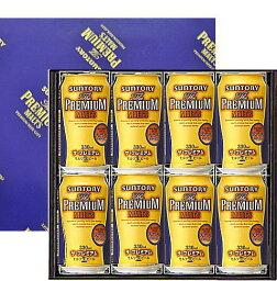 プレミアムモルツ ザ プレミアムモルツ 缶ビールギフトセット オリジナルカートン入り【ギフト製品・Gift】【追加取り寄せ可能!】●通常在庫2〜5セット!★不足分はお取り寄せ致します。
