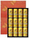 ビールギフトセット サッポロ エビス 缶ビールギフトセット (オリジナルカートン入り)※通年お届け対応できます!【ギフト製品・Gift】【追加取り寄せ可能!】●通常在庫2〜5セット!★不足分はお取り寄せ致します。