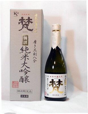 梵 特撰純米大吟醸 720ml瓶 専用箱入り◎720mlサイズなら、6本位まで混載配送OKです(80サイズ)※出荷(入荷)数が制限されています。