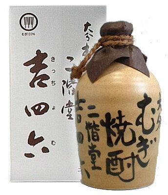 二階堂 吉四六(きっちょむ)壺 1800ml箱入り 【陶器】 ※※★★在庫が0でもお取り寄せできます。