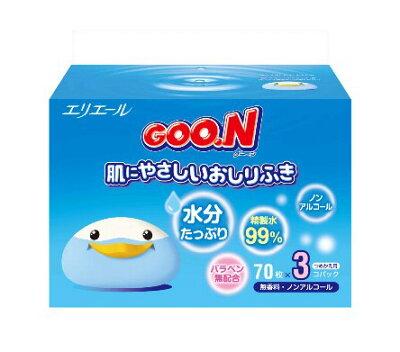 【グーン】肌にやさしいおしりふき つめかえ用 70枚入り×3パック【D】【AR】[GOO.N GOON グ〜ン エリエール]【RCP】