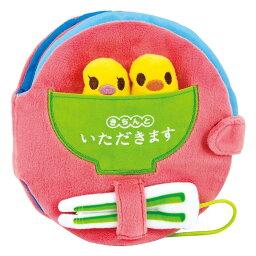 布絵本 ファインモータートイシリーズ きちんと いただきます 知育玩具 マナー布絵本 食育 オモチャ アイアップ 【TC】
