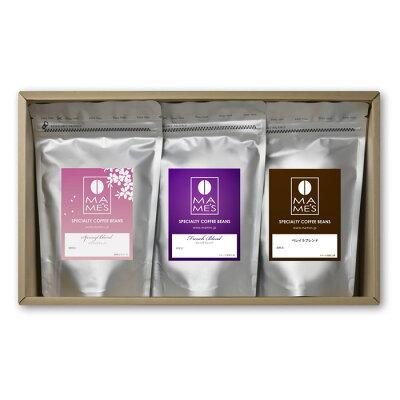 コーヒー豆ギフト(150g×3種) | マメーズ焙煎工房(コーヒー / コーヒー豆 / ギフト)