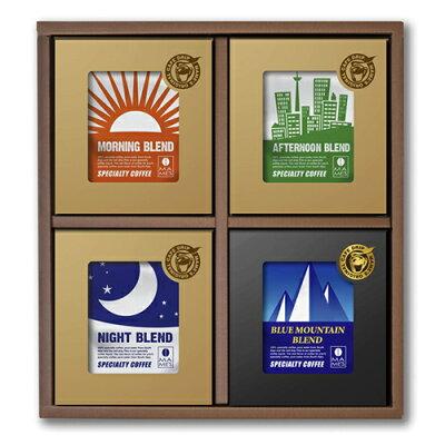 ドリップコーヒー ギフト マメーズオリジナル カフェドリップギフト 4種 20個入 100%スペシャルティ マメーズ焙煎工房 ワンドリップ ドリップパック コーヒー ギフト