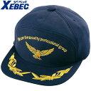 ブランドキャップ(メンズ) 作業服 ジーベック XEBEC 18513 アポロキャップ 鷲 メンズ 男性用 作業着 警備服 帽子 セキュリティーウエア 保安用品
