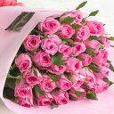 黄 バラの花束 30本 赤 白 黄 紫 ピンク ミックス 土曜営業 誕生日 結婚記念日 50本 60本 108本 100本 クリスマス 成人式 バレンタイン 本数指定