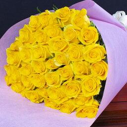 黄 送料無料 バラの花束 40本 赤 白 黄 紫 ピンク ミックス 土曜営業 誕生日 結婚記念日 50本 60本 108本 100本 クリスマス 成人式 バレンタイン 本数指定