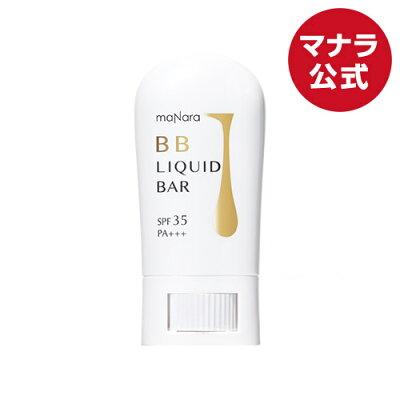 【マナラ公式】 BBリキッドバー(SPF35 PA+++) 7g maNara