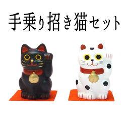 招き猫の置物 人気ブランドランキング ベストプレゼント