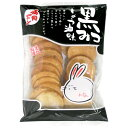 駄菓子 【ほんのり甘い黒みつ風味満月ポン】80g6袋セット