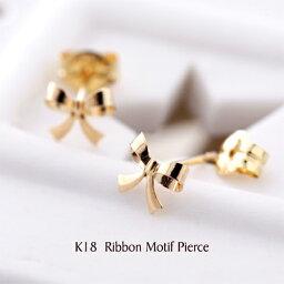 リボン K18(ゴールド) リボンピアス【地金】【イエローゴールド】【ホワイトゴールド】【ピンクゴールド】【18金】【10金】【イヤリング】【チェーン】【日本製】 【ジュエリー】【記念日】【ギフト】【プレゼント】【レディース】
