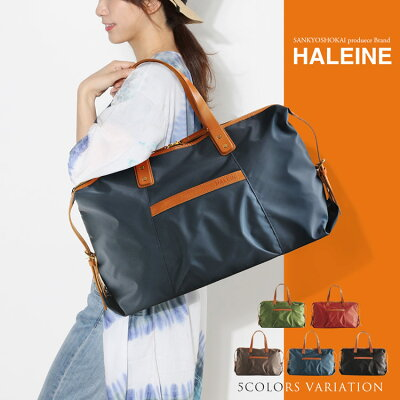 HALEINE/アレンヌ 牛革 栃木レザー 軽い ナイロン ボストン バッグ レディース 日本製 旅行バッグ