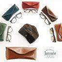 メガネケース レディース 【名入れ 可能】 Jamale メガネケース 栃木レザー 日本製 全6色 本革 めがねケース 眼鏡ケース 眼鏡入れ おしゃれ かわいい シンプル 革