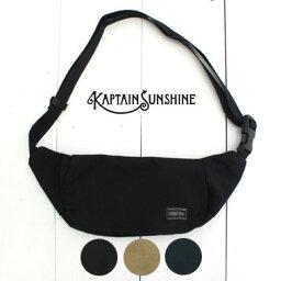 SHINE KAPTAIN SUNSHINE(キャプテンサンシャイン) トラベラー ファニーパック Traveller Funny Bag MADE BY PORTER BALLISTIC NYLON KS9FGD09 kaptain sunshine×porter ポーター バッグ