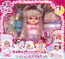 メルちゃん メルちゃん お人形セット いっしょにおやすみセット【あす楽対応】
