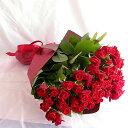 60本の赤いバラ 赤いバラの花束 60本 生花 バラの花束 赤いバラ 送料無料 予約 誕生日祝い 還暦祝い 還暦祝いお母さん 還暦祝いお父さん 結婚祝い 開店祝い 発表会  女性に人気