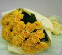 黄 黄色いバラの花束 50本 送料無料 生花(お祝い プレゼント ばら 薔薇 還暦祝い フラワーギフト 男性 女性 誕生日 結婚祝い 結婚記念日 結婚式 ボリューム バレエ発表会 ホワイトデー お返し)