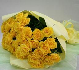 ボリュームたっぷり花束 黄色いバラの花束 50本 送料無料 生花(お祝い プレゼント ばら 薔薇 還暦祝い フラワーギフト 男性 女性 誕生日 結婚祝い 結婚記念日 結婚式 ボリューム バレエ発表会 ホワイトデー お返し)