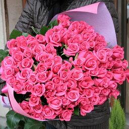 ボリュームたっぷり花束 バラの花束/ローズピンクのバラ100本の花束/送料無料 生花(お祝い プレゼント ギフト ばら 薔薇 還暦祝い 誕生日 結婚祝い 結婚記念日 結婚式 ボリューム カラー バレエ発表会 ピアノ発表会 贈り物 喜ばれる 女友達 通販 楽天 バレンタイン お返し ホワイトデー お返し)
