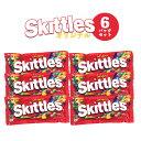 【クリックポスト対応】 スキットルズ オリジナル Skittles ソフトキャンディ 詰め合わせ 6パックセット キャンディ マーブルキャンディ フルーツ味 海外おやつ 輸入菓子 カラフル お土産 海外みやげ オーストラリア