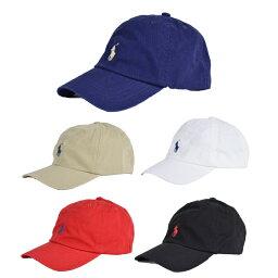 ラルフローレン ポロ ラルフローレン ラルフ 帽子 キャップ キッズ 子供 ボーイズ POLO RALPH LAUREN クラッシクチノベースボール BOYS CAP 【marquee】