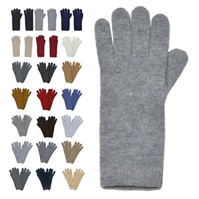 ジョンストンズ 手袋 レディース ロング カシミア100% プレゼント ギフト Johnstons Glove with Short Cuff Cashmere Gloves [HAD3226]  【marquee】