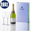 グラス付きワインのギフト テタンジェブリュットレゼルヴ750mlグラスセットシマリングボックス【シャンパン】【アルコール分12.5%】【オリジナル箱入り】【グラス付き】【数量限定】