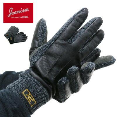 JEANISM EDWIN 手袋 メンズ 裏フリース 冬 シンサレート チャコール/ブラック