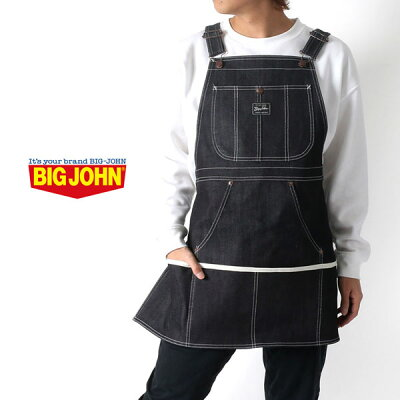 BIG JOHN エプロン メンズ 春 ストレッチ デニム オーバーオール型 ネイビー フリーサイズ