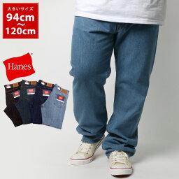 ヘインズ 全品送料無料 Hanes パンツ メンズ デニム ブラック/ブルー/ネイビー 94cm 97cm 100cm 105cm 110cm 115cm 120cm