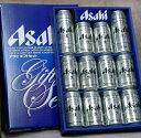 ビールギフトセット アサヒ スーパードライ缶ビールセット(AS-3N)  包装 ギフト のし 包装  ギフト