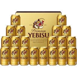 エビスビール 【送料無料】★サッポロ ヱビスビール缶セット YE5DT