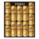エビスビール 【送料無料】★サッポロ ヱビスビール缶セット YE35D